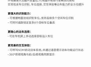 蔚来发布NIO Pilot新款选装包,计划年内释放自动辅助导航...
