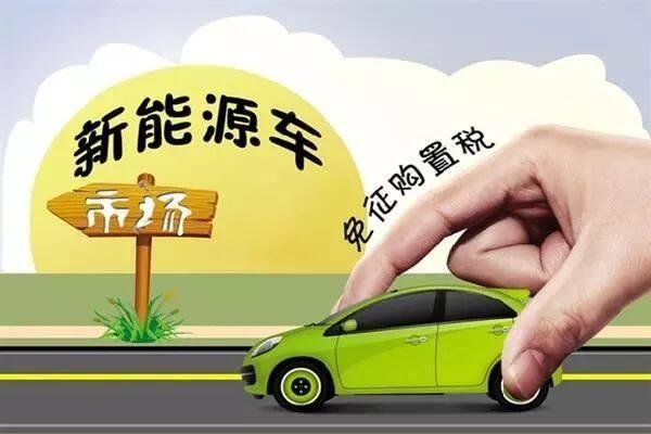 新能源汽车产能过剩,10倍于市场!是弯道超车还是生死局?