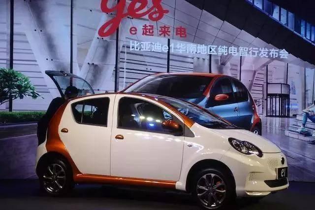 """广深""""车牌占号""""新选择!比亚迪e1上市5.99万起售"""