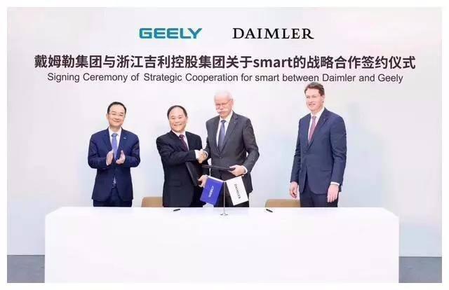 收购奔驰已经亏损了,为何吉利还要收购戴姆勒旗下的Smart?