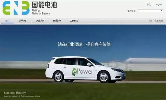 京威离场、红星停产、国能电池欠薪!新能源造车加速洗...