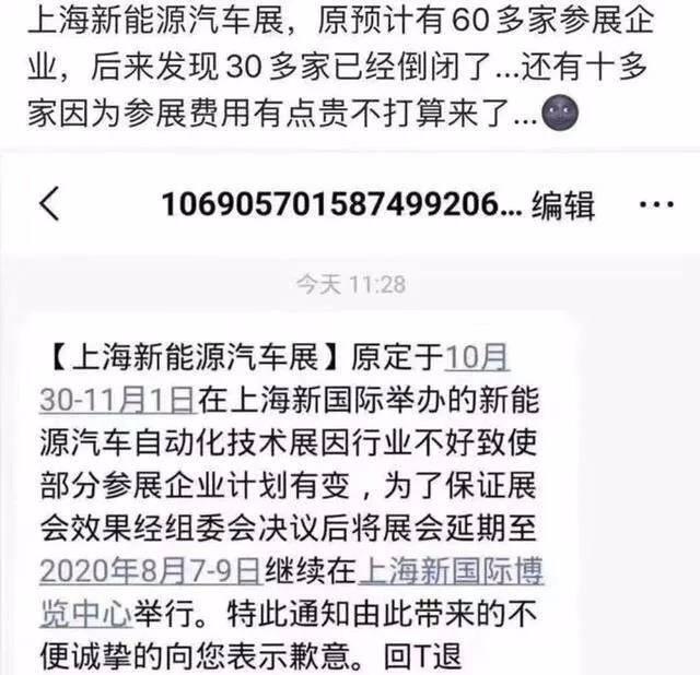 """9月新能源销量TOP10:Aion s进前三,""""头部效应""""明显"""