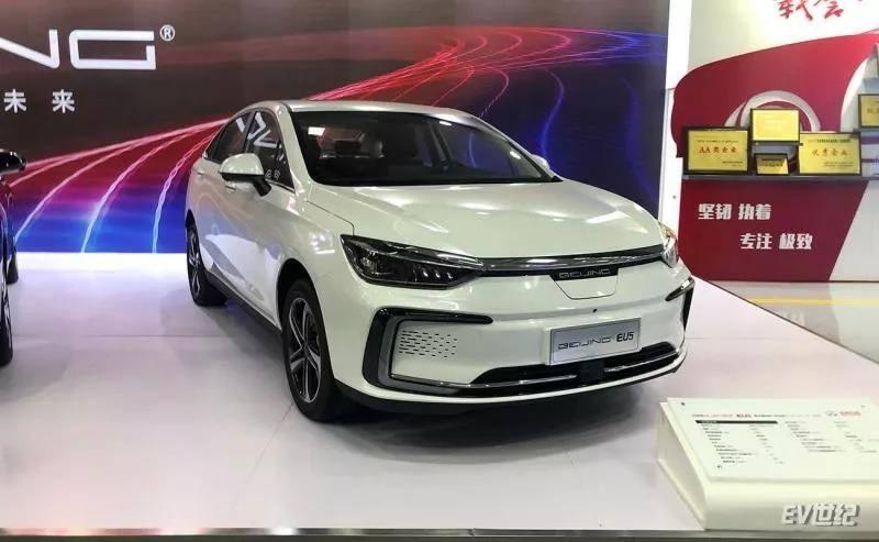 BEIJING EU5 2020款车型曝光 更换全新品牌LOGO
