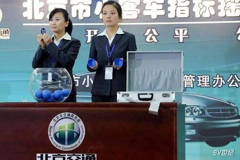 北京新能源小客车申请超45万人 明年或增加新能源牌照数量