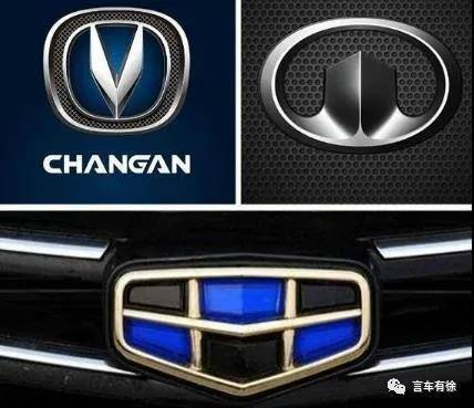 """中国车市""""头部品牌""""已变局,吉利、长安、长城够格了吗? ..."""