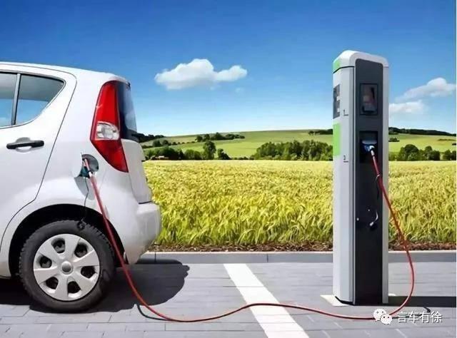手机都可以无线充电了,电动车为何不可?难道真是技术...