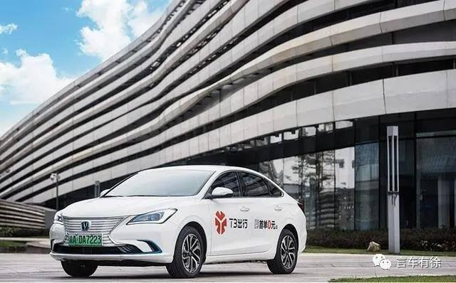 城市充电并不那么难,为何出租车师傅都不愿开电动车?