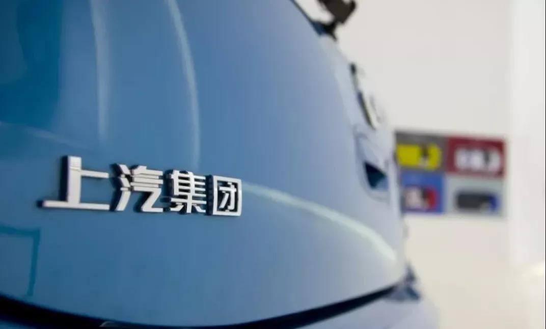"""关店2000家,上汽集团结项止损,""""汽车电商一哥""""车享网令人唏嘘 ..."""