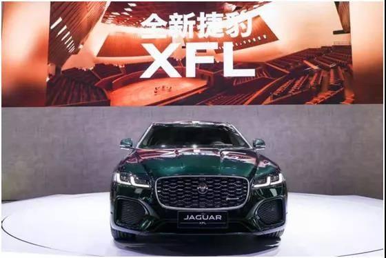 全新捷豹XFL:奇瑞捷豹路虎带给豪华车市场的惊喜