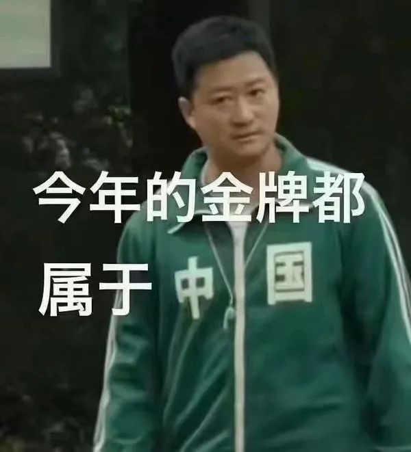 吴京表情包.jpg